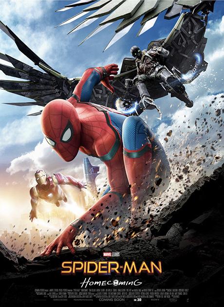 Spider-Man Homecoming สไปเดอร์แมน: โฮมคัมมิ่ง