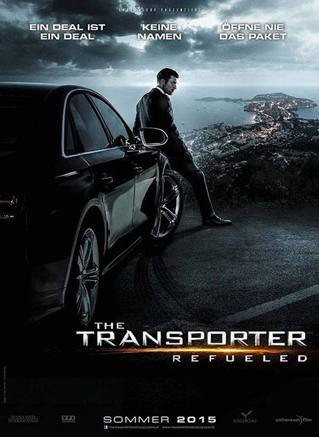 The Transporter Refueled : คนระห่ำคว่ำนรก HD
