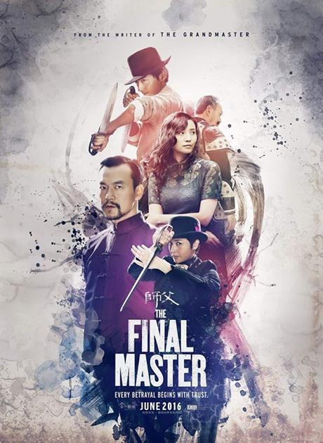 The Final Master พยัคฆ์โค่นมังกร