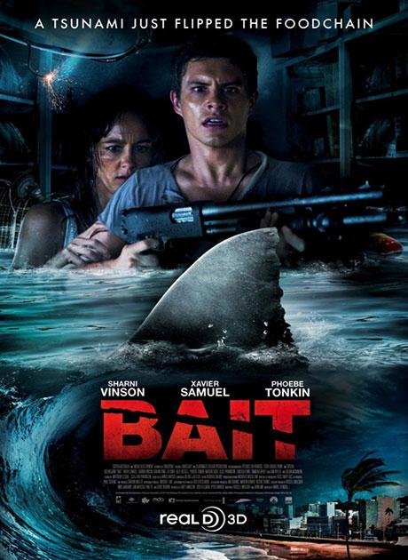 Bait 3D : โคตรฉลามคลั่ง