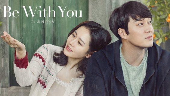 Be with You : ปาฏิหาริย์ สัญญารัก ฤดูฝน , ดูหนังออนไลน์ฟรี, ดูหนังHD, ดูซีรี่ย์, หนังฝรั่ง, movieking, ดูหนังเอเชีย, หนังไทย, ดูการ์ตูน