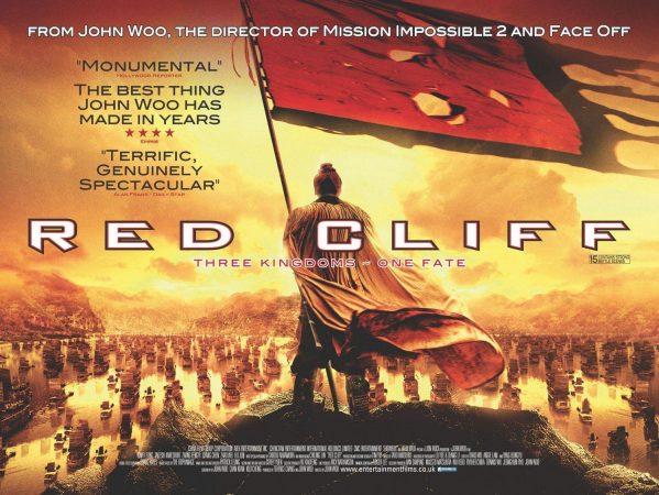 Red Cliff โจโฉ แตกทัพเรือ ,ดูหนังออนไลน์ฟรี, ดูหนังHD, ดูซีรี่ย์, หนังฝรั่ง, movieking, ดูหนังเอเชีย, หนังไทย, ดูการ์ตูน