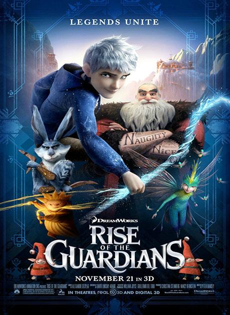 Rise of the Guardians : ห้าเทพผู้พิทักษ์