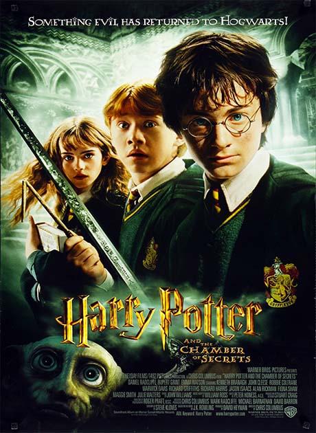 Harry Potter 2 (2002) แฮรี่พอตเตอร์กับห้องแห่งความลับ HD