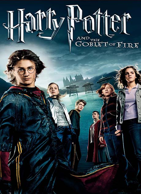 Harry Potter 4 (2005) แฮร์รี่พอตเตอร์กับถ้วยอัคนี HD