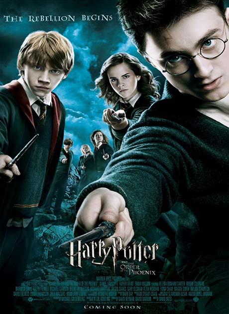 Harry Potter 5 (2007) แฮร์รี่พอตเตอร์กับภาคีนกฟีนิกซ์ HD