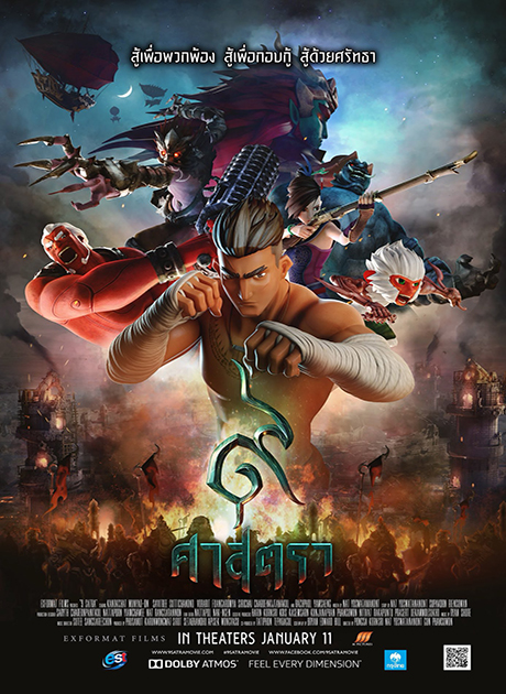 The Legend of Muay Thai: 9 Satra (2018) 9 ศาสตรา HD