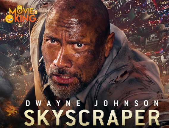 เดอะร็อค,Dwayne Johnson, Skyscraper,ระห่ำตึกเสียดฟ้า