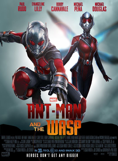 Ant-Man and the Wasp 2 (2018) แอนท์แมน 2 และ เดอะ วอสพ์ HD
