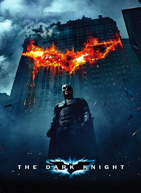 Batman 2 The Dark Knight (2008) แบทแมน อัศวินรัตติกาล