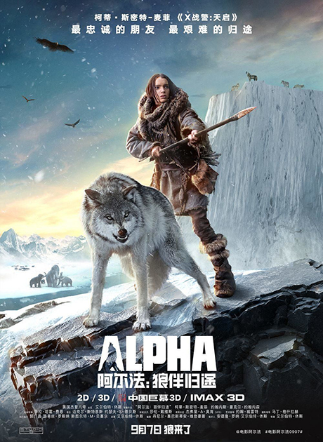 Alpha ผจญนรกแดนทมิฬ 20,000 ปี (2018) HD
