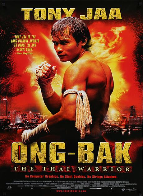 Ong Bak: Muay Thai Warrior (2003) องค์บาก 1
