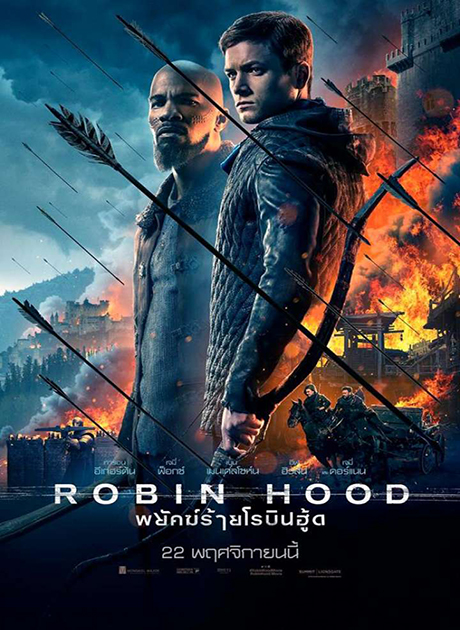 Robin Hood (2018) 18 พยัคฆ์ร้ายโรบินฮู้ด