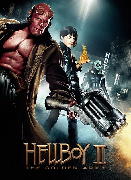Hellboy 2 The Golden Army เฮลล์บอย ฮีโร่พันธุ์นรก 2