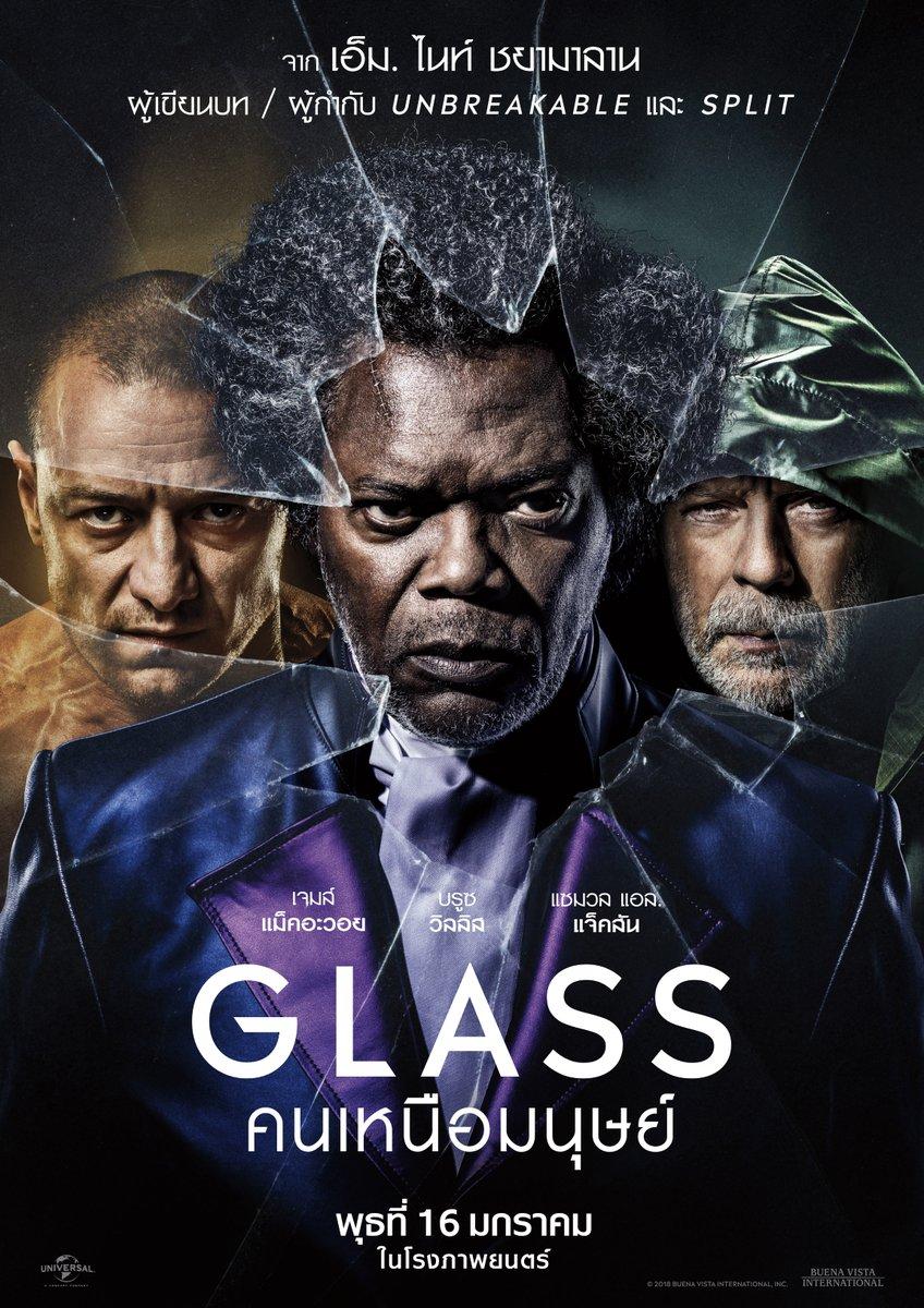 Glass (2019) คนเหนือมนุษย์ HD พากย์ไทย