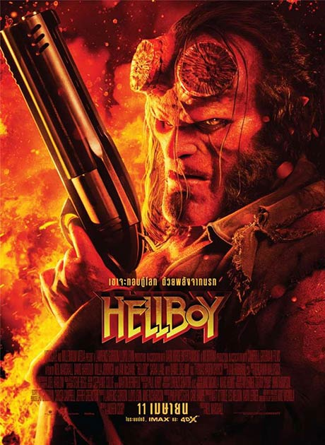 Hellboy (2019) เฮลล์บอย HD