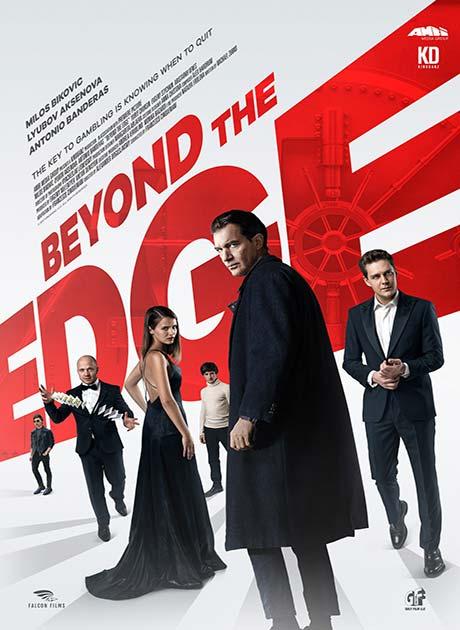Beyond the Edge (2018) เกมเดิมพัน คนพลังเหนือโลก HD