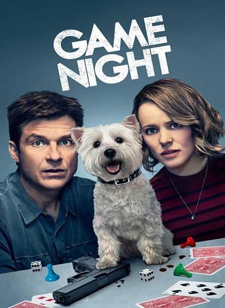 Game Night (2018) เกมไนท์ คืนป่วน เกมส์อลเวง HD