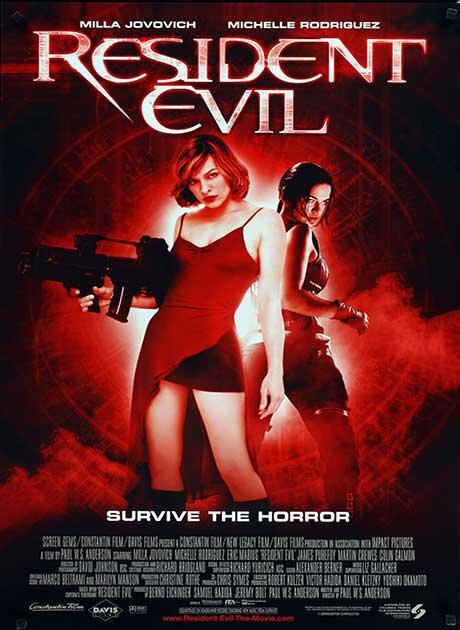 Resident Evil (2002) ผีชีวะ 1 HD
