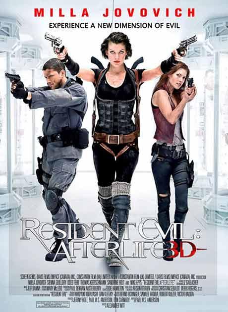 Resident Evil 4 Afterlife (2010) ผีชีวะ 4 สงครามแตกพันธุ์ไวรัส HD