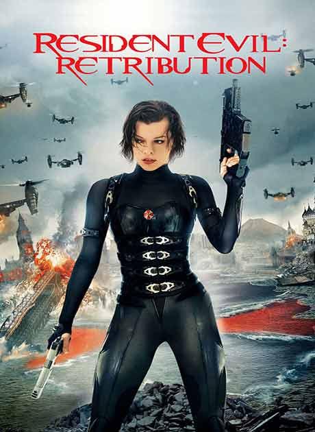 Resident Evil 5 Retribution (2012) ผีชีวะ 5 สงครามไวรัสล้างนรก HD