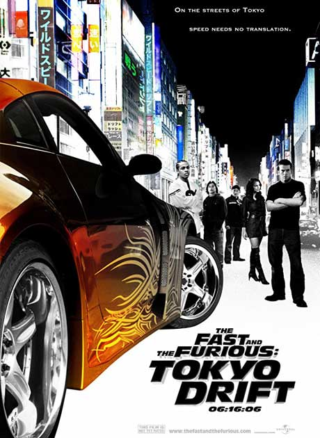 Fast 3 – The Fast and the Furious : Tokyo Drift (2006) HD พากย์ไทย