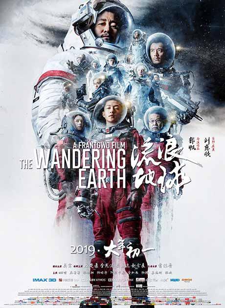 The Wandering Earth (2019) ปฏิบัติการฝ่าสุริยะ HD