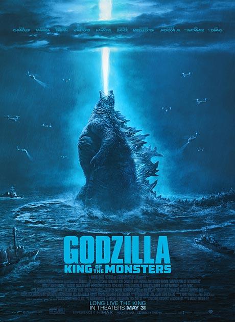 Godzilla 2 King of the Monsters (2019) ก็อดซิลล่า ราชันแห่งมอนสเตอร์ HD