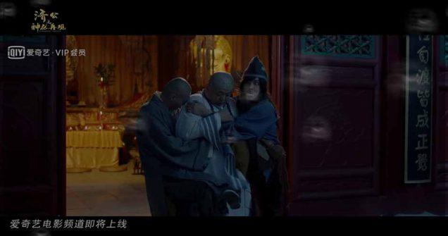 The Incredible Monk Dragon Return (2018) จี้กง คนบ้าหลวงจีนบ๊องส์