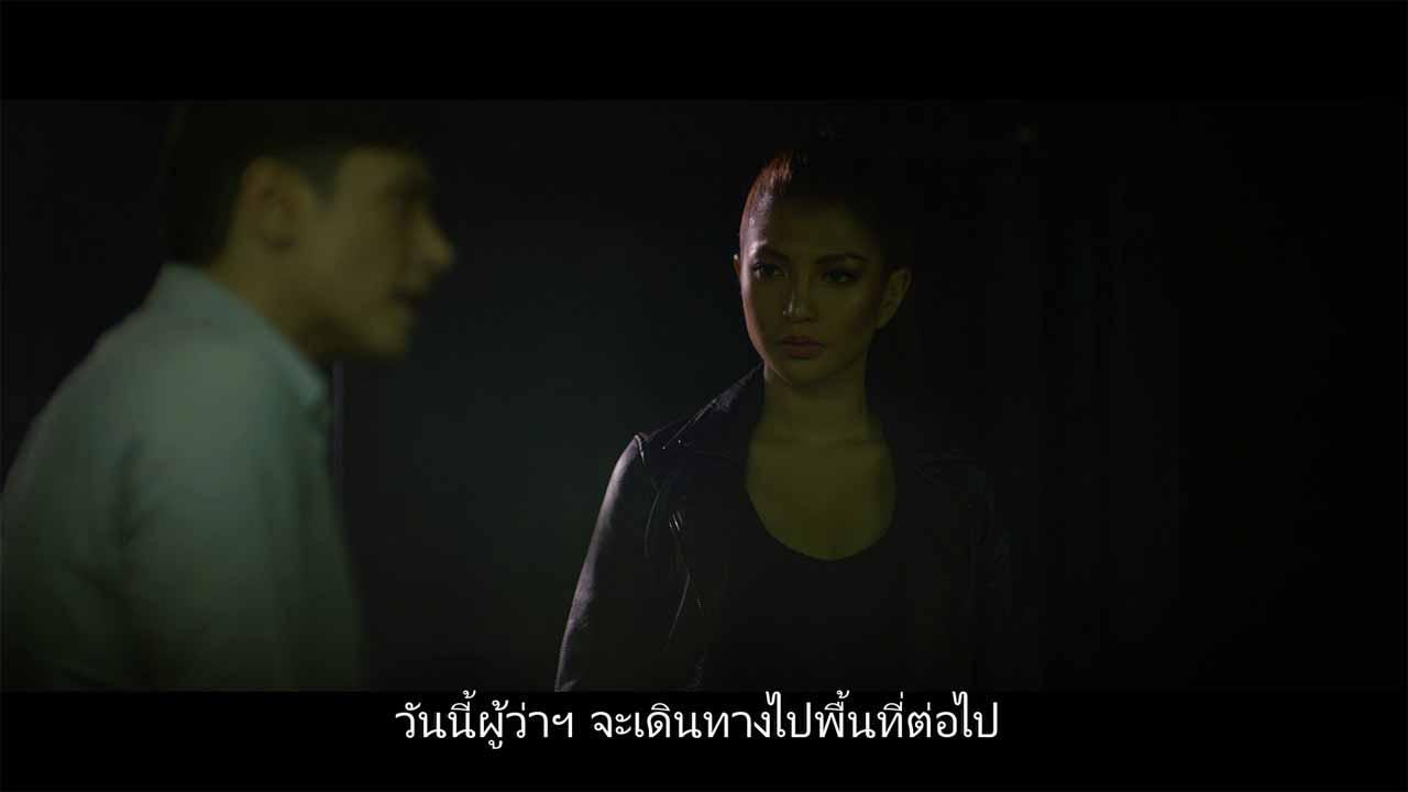Maria (2019) ผู้หญิงทวงแค้น (ซับไทย)