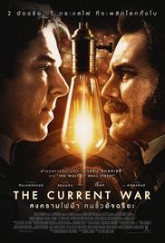 The Current War (2019) สงครมไฟฟ้า คนขั้วอจฉริยะ Trailer