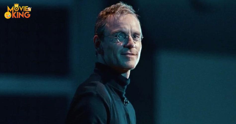 Steve Job's 2015, สตีฟ จ็อบส์, Jobs. Movie-king