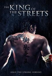 The King of the Streets (2012) ซัดไม่เลือกหน้า ฆ่าไม่เลือกพวก HD