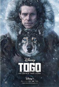 Togo โทโก้ (2019)