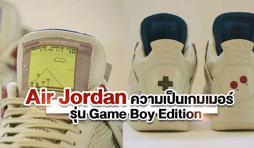 Air-Jordan